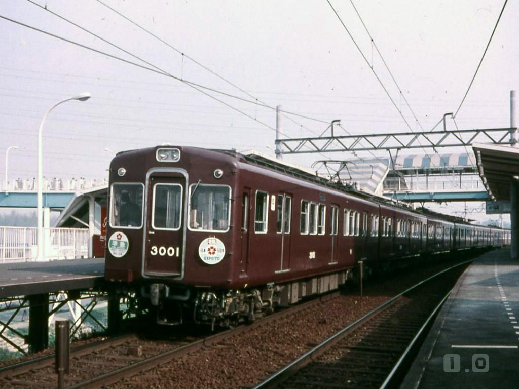 懐かしの大阪万博と鉄道-railway...